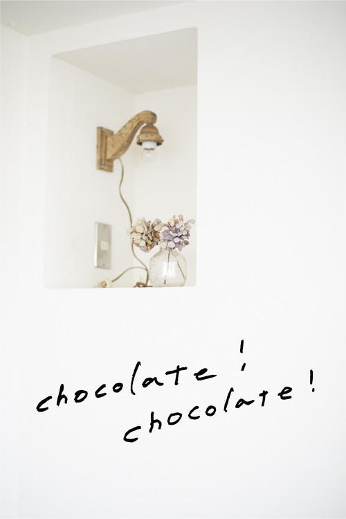 ショコラ! ショコラ! 深煎り 200g