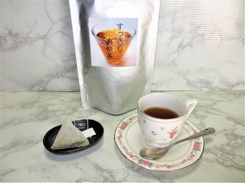 食欲の秋襲来!いまこそスッキリ爽快茶ティーバッグの出番です!2g×20ヶ入り