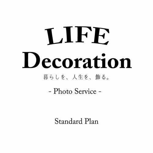 Photo Service  -A.スタンダードプラン-