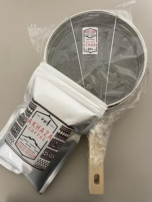 手焙煎器 + ブラックハニー精製生豆200gセット