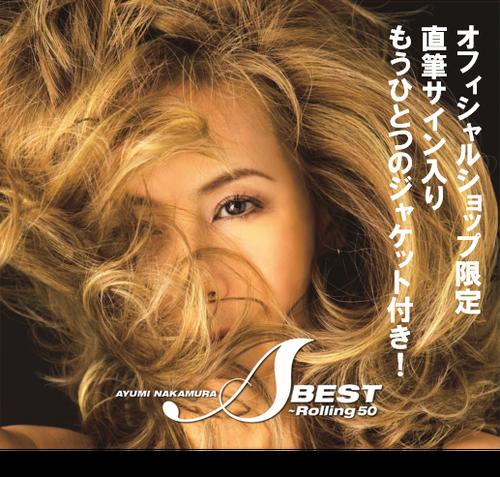 【限定特典有】「A BEST〜Rolling 50」初回限定盤