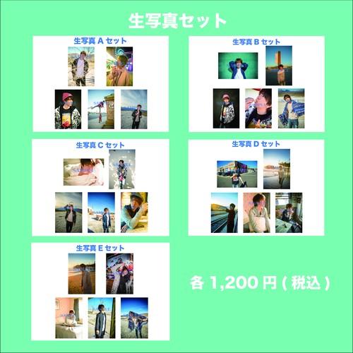 安里勇哉 生写真セット(写真集アザーver.)