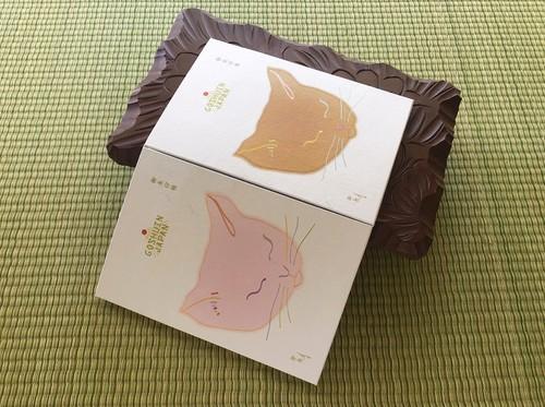 眠り猫 ブラウン&ピンク (栞付き)