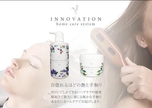 INNOVATION A1 1000ml |イノベーションA1 1000ml