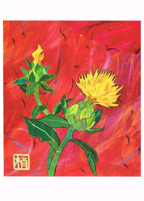 2013年「紅花」絵はがき