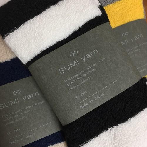 (完売御礼/炭のチカラ)綿由来の天然炭素繊維を靴下の産地奈良県の工場で編んだパイル地ボーダーソックス