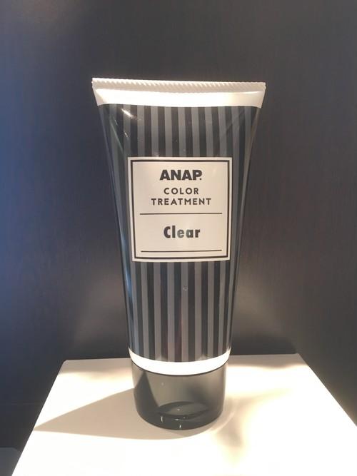 ANAP クリアトリートメント (無色)