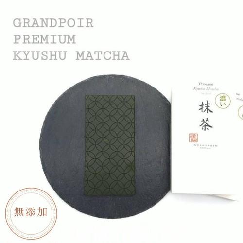 濃い抹茶チョコレート Premium Kyushu Matcha