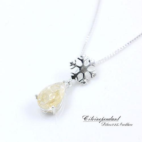 天然石 シトリン×雪の結晶ネックレス