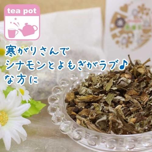 五行の薬膳茶「水」温