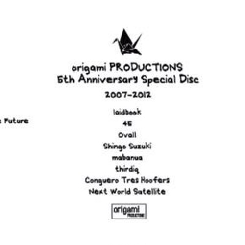 """CD:""""Origami Productions 5th anniversary 2007-2012"""" 2枚組"""