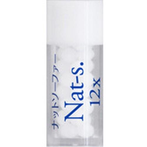 Nat-s ナットソーファー 12X 小