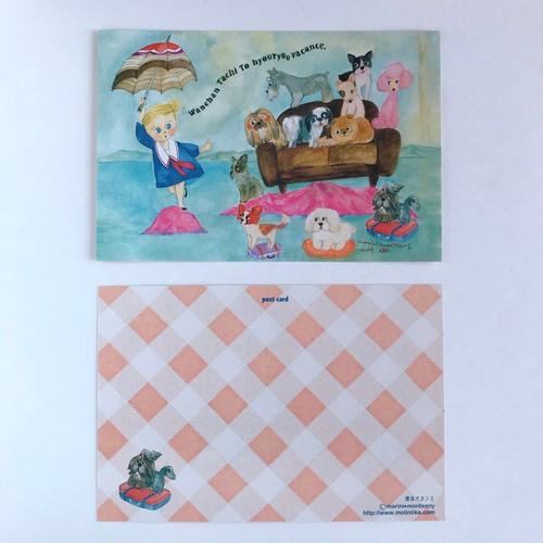 POST CARD「漂流バカンス」no.112