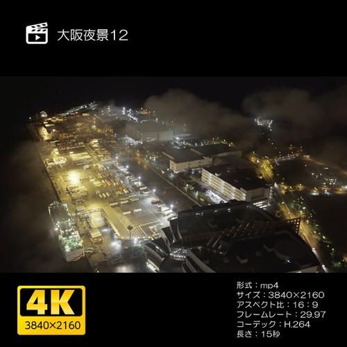 大阪夜景12