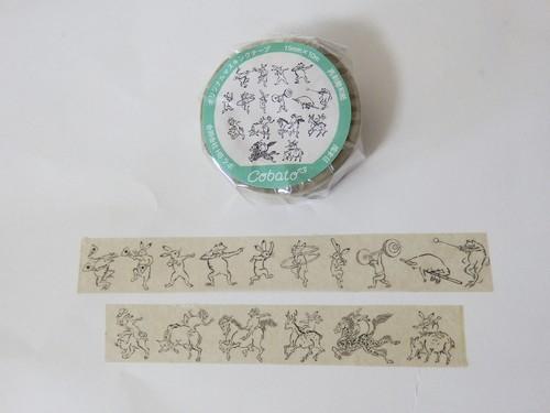 マスキングテープ 鳥獣戯画現代版 スポーツ&ロデオ