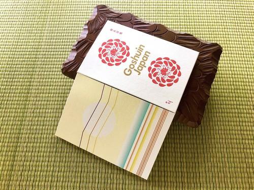京の丸窓 白玉(栞付)