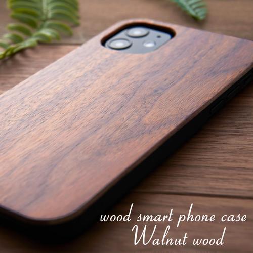 温もり感じるおしゃれな木製 iphoneケース ウォルナット 胡桃 iphonese 第二世代 iphone11 pro シンプル iphoneXR Xs 天然木 ウッドケース iphone7 8