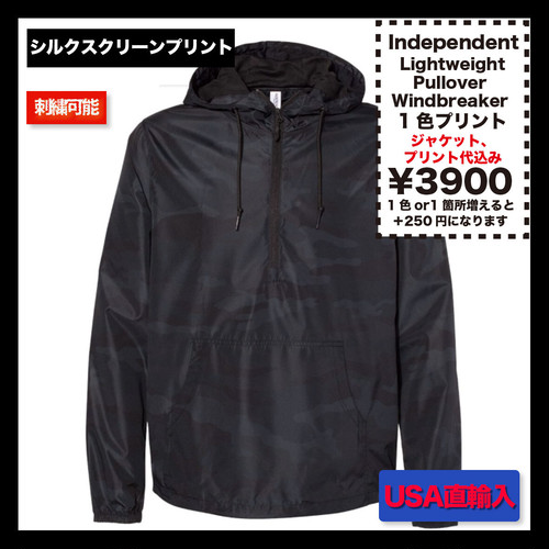 Independent Trading Co.  Lightweight Windbreaker Pullover Jacket   (品番EXP54LWP)