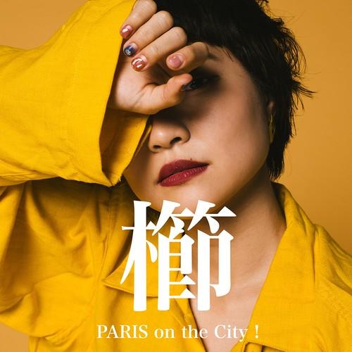 【CD】PARIS on the City!1stシングル「櫛」