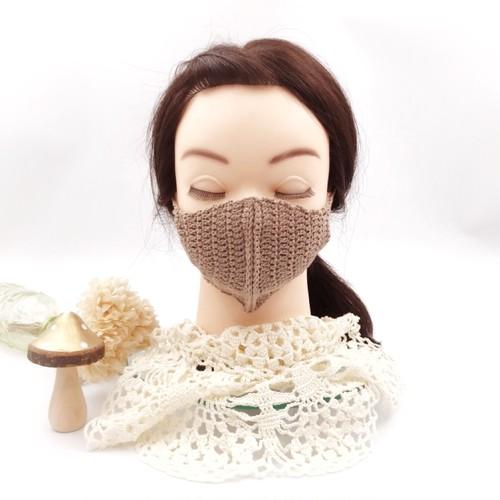 手編みの立体コットンマスクキッズ*ブラウン