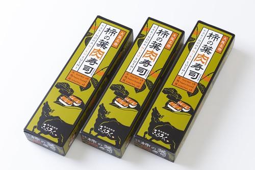 柿の葉肉寿司  (7個入) 3箱