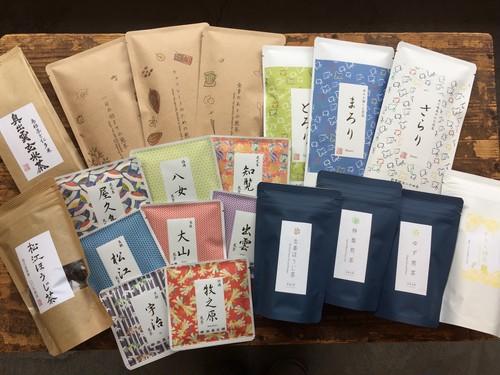 【送料無料】茶師八段厳選お茶詰め合わせ