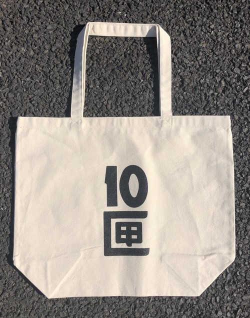 TENBOX TEAM TOTE BAG