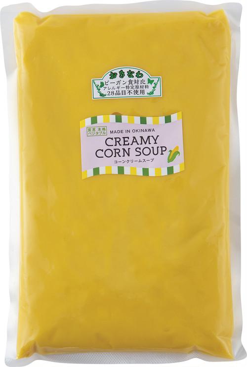 コーンクリームスープ 1kg(レトルト)