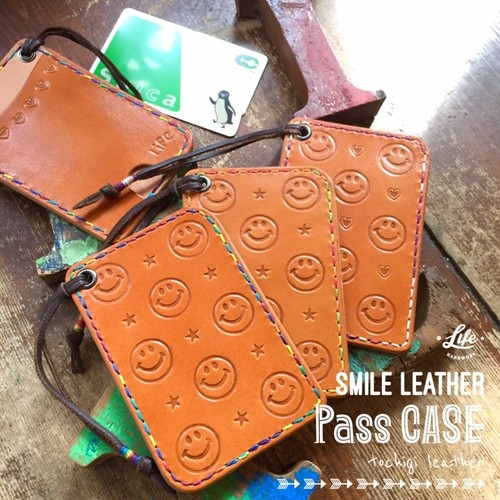 SMILE Leather Pass CASE