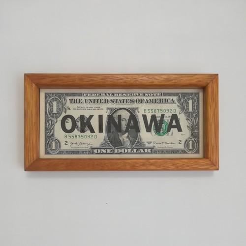 1$WORD |TARTAROS JAPAN