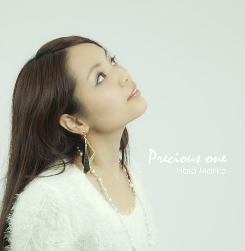 Precious one / 原まりこ