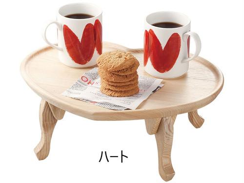 小さく可愛いひとり用のちゃぶ台 「My ちゃぶ台」 日本製 在庫限りです!