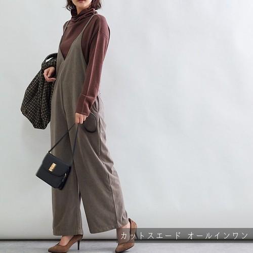 【大人ゆるシルエットデザイン★オールインワン】Vネックオールインワン カットスエード3カラー