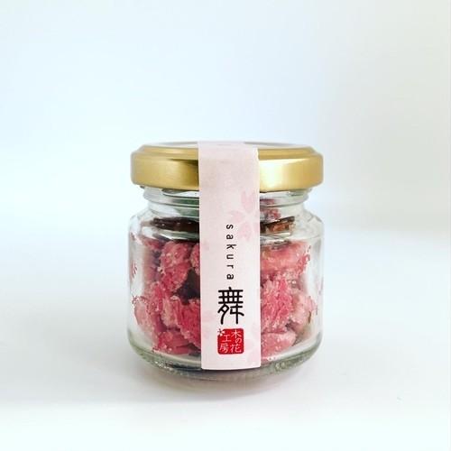 奥出雲 桜花の塩漬け 『舞』