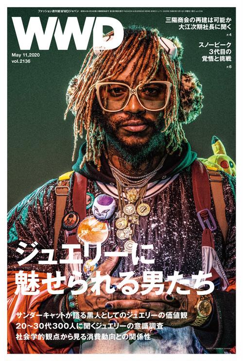 メンズジュエリー特集 ジュエリーに魅せられる男たち|WWD JAPAN Vol.2136