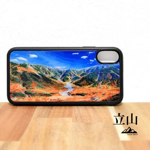立山 強化ガラス iphone Galaxy スマホケース アウトドア 紅葉 雷鳥沢キャンプ場 登山 山
