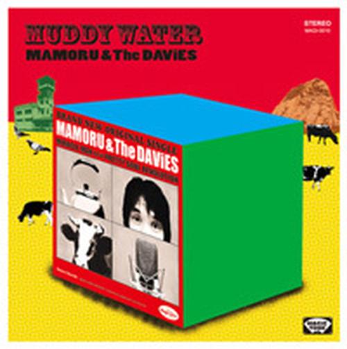 MUDDY WATER / MAMORU&The DAViES