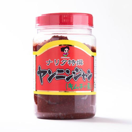 ナリタ特選ヤンニンジャン/キムチの素