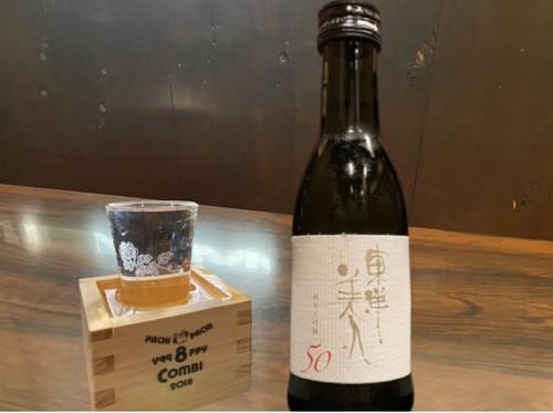 【日本酒】東洋美人 純米大吟醸50 180ml
