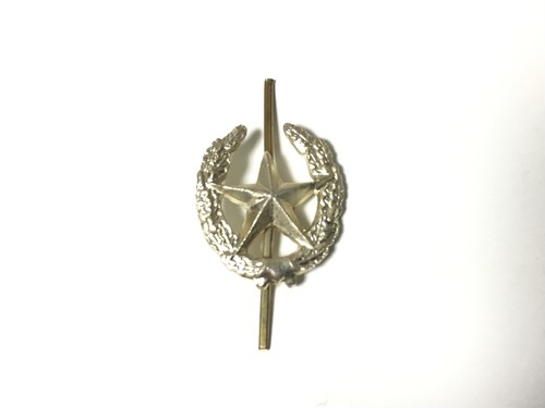 CCCP Russia military star pin