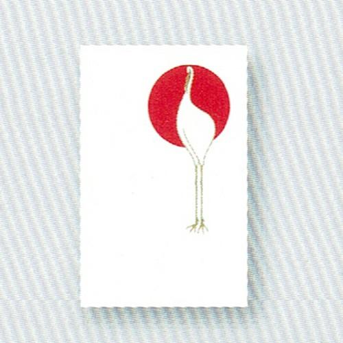 ぽち袋 鶴/亀  【尚雅堂】
