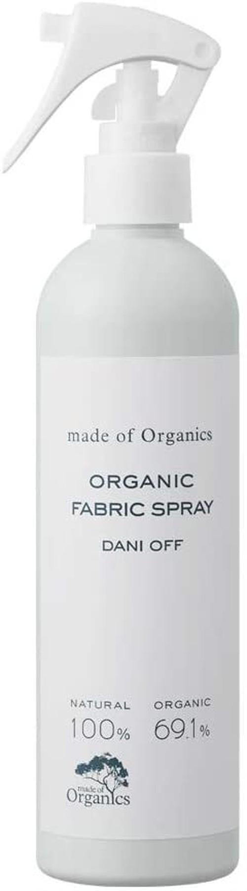 Organic Danioff Fabric spray オーガニック ダニオフ ファブリックスプレー 虫よけ ダニ除け