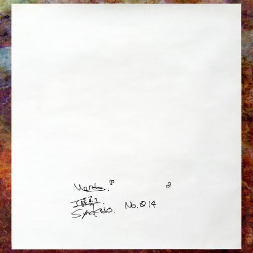 『 』[014/88] × サイハテ曼荼羅