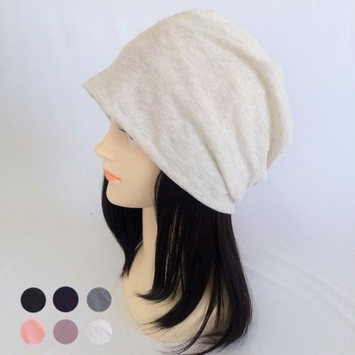 つけ毛付き:wig/ミディアムロング/ 薄手ニット帽子(裏シルク) 6色 フリー M~L