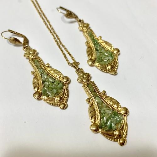 Vintage Jade Chip Dangle Pierced Earrings  & Pendant Necklace