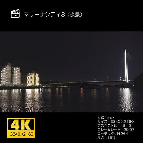 マリーナシティ3(夜景)