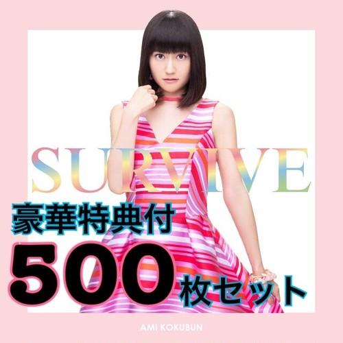 2nd single『SURVIVE』500枚ご予約