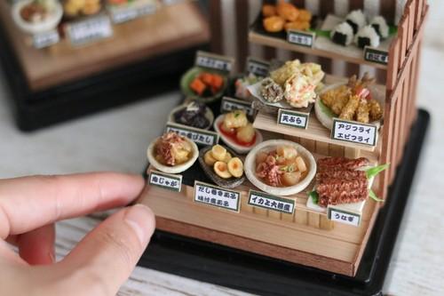 【送料込み】小さなお惣菜屋さん artist : nao