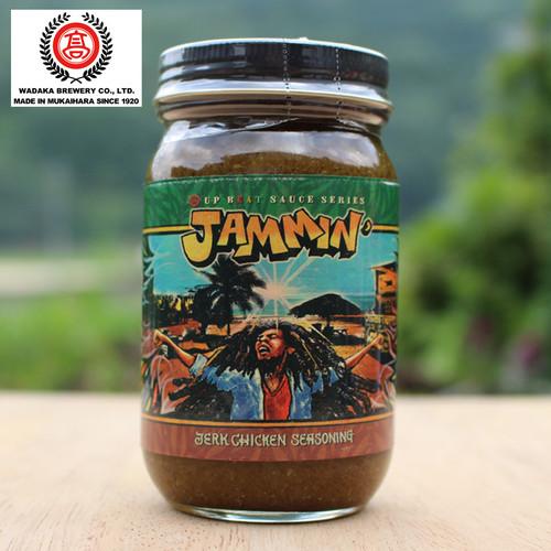 アップビートソース JAMMIN'SAUCE(ジャミンソース) 新感覚 調味料 和高醸造 バーベキュー BBQ アウトドア 用品 キャンプ グッズ