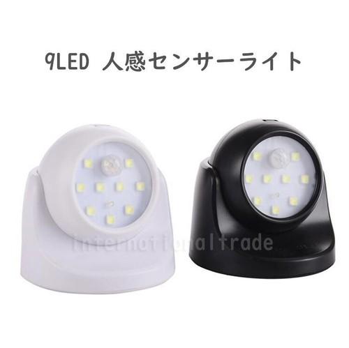予約 9LEDセンサーライト 360度回転 電池式 玄関 トイレ 廊下 クローゼット 階段 室内 省エネ 自動点灯 自動消灯 ナイトライト フットライト 足元 明るい 照明 電気 工事不要 cw-a-5635
